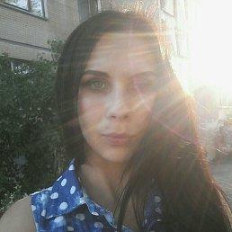 Аннэт, 27 лет, Ульяновск