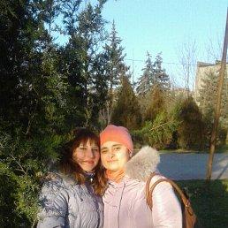 Карина, 27 лет, Никополь