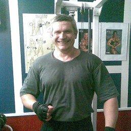 Василий *******, 53 года, Херсон