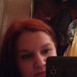 Эля, 30 лет, Азнакаево