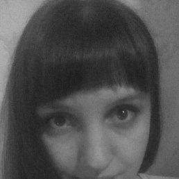 Антонина, 29 лет, Красноярск
