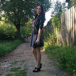 Дарья, 29 лет, Чебоксары