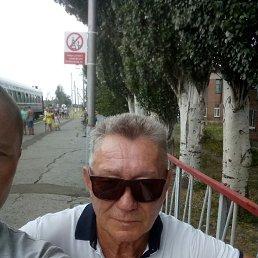 Владимир, 64 года, Щербинка