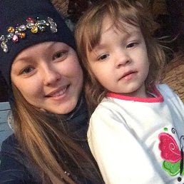 Елизавета, 21 год, Ангарск