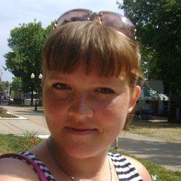 Ирина, 43 года, Фрязино