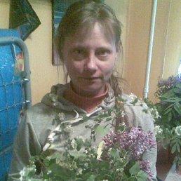 Валентина, 19 лет, Санкт-Петербург