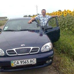 Василий, 60 лет, Лысянка