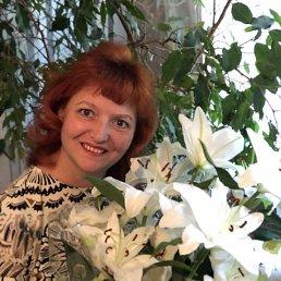 Юлия, 46 лет, Иркутск