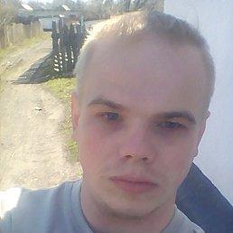 Дима, 30 лет, Свердловск