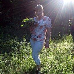 Юлия, 37 лет, Красноармейск