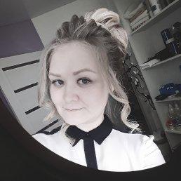 Олеся, Набережные Челны, 26 лет