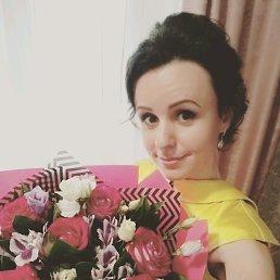 Lili, 29 лет, Новоград-Волынский