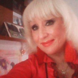 Людмила, 58 лет, Игра