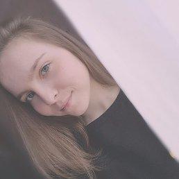 София, 17 лет, Сургут