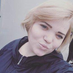 Nastya, 20 лет, Южноукраинск