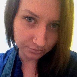 Лидия, 26 лет, Новосибирск