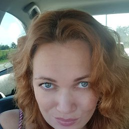 Екатерина, 38 лет, Темрюк