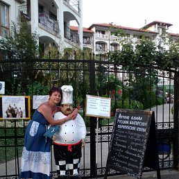 Наталия, 57 лет, Казатин