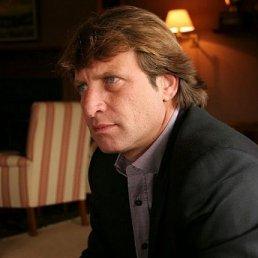Халк, 51 год, Фряново
