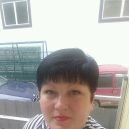 Полина, 37 лет, Белгород