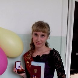 Владана, 22 года, Москва