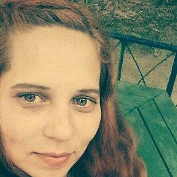 Кристи Киш, 31 год, Электрогорск
