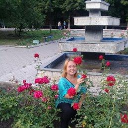 наташа, 27 лет, Макеевка