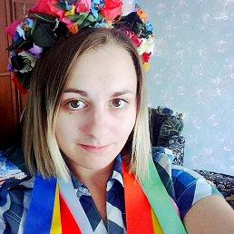 Валентина, 22 года, Вольнянск