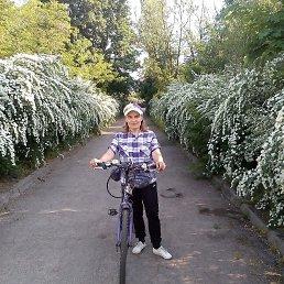 Ольга, 52 года, Запорожье
