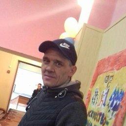Andrey, Казань, 44 года