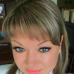 Анна, 34 года, Харцызск
