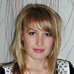 Валентина, 33 года, Чебоксары
