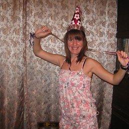 Нина, 62 года, Красноармейск