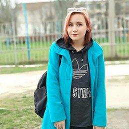 Ольга, 18 лет, Керчь