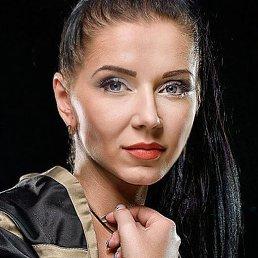 Nataly, , Кременчуг