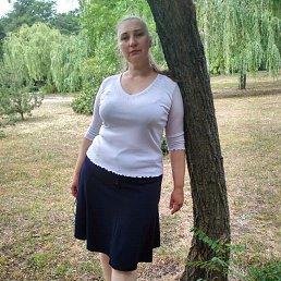 Оксана, 44 года, Комсомольск