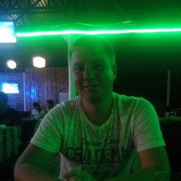 Андрій, 25 лет, Хорол
