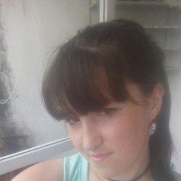 Эльмира, 25 лет, Чистополь