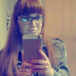Валентина, 27 лет, Ванино