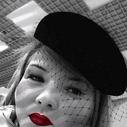 Анастасия, 29 лет, Сызрань