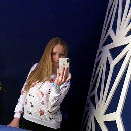 Юлия, 21 год, Чебоксары