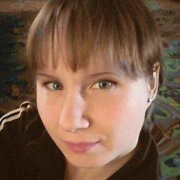 Анастасия, 35 лет, Заиграево