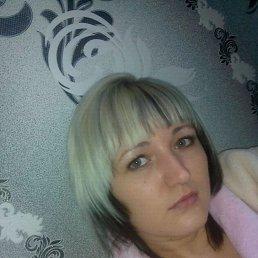 Мария, 27 лет, Иркутск