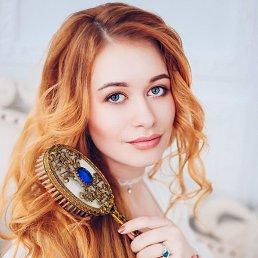 Anna, 20 лет, Сургут