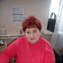 Валентина, 50 лет, Чугуев