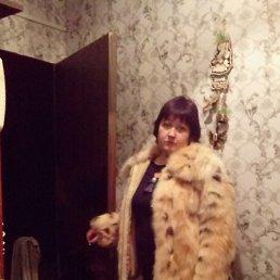 Арина, 43 года, Луховицы
