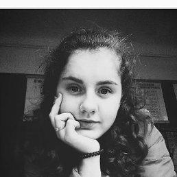 Наташа, 18 лет, Новоегорьевское