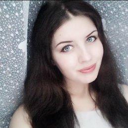 Дарья, 21 год, Великий Новгород