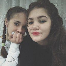 Виктория, 17 лет, Нижний Тагил