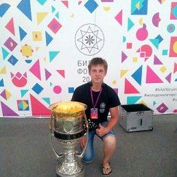 Илья, 19 лет, Билярск